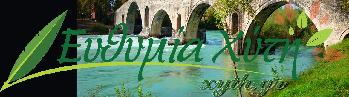 xyth.gr
